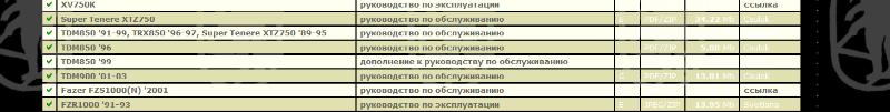 Screenshot_2019-08-28MCBlackBears.png